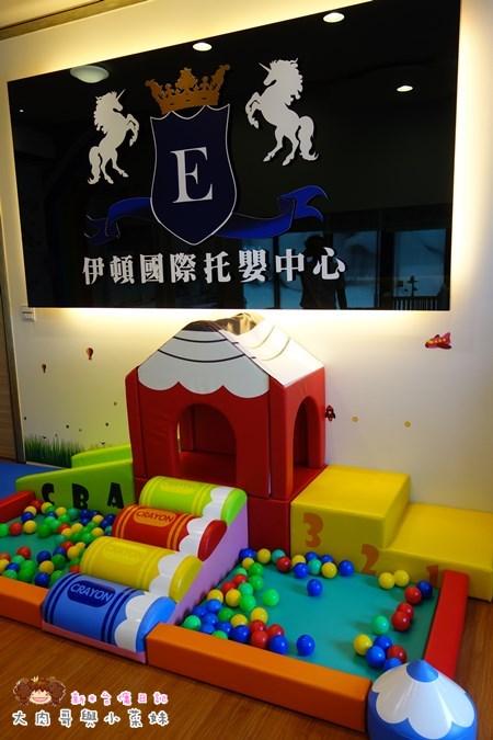 伊頓國際托嬰中心 (1).JPG