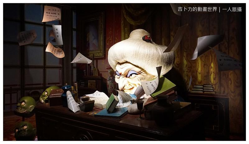 吉卜力的動畫世界 64