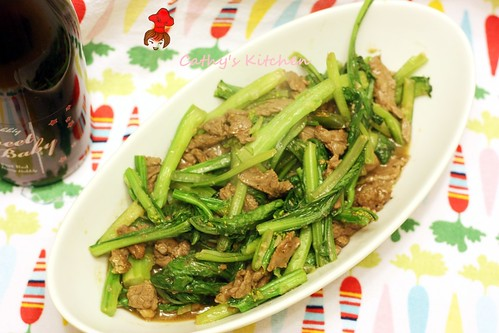 芥蘭炒牛排 Stir fried Steak with Chinese broccoli 4