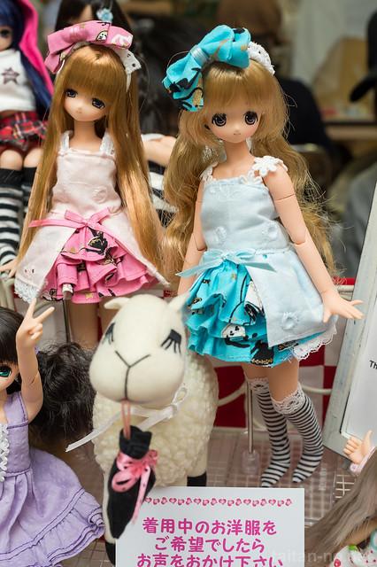 DollShow37-5547-DSC_5545