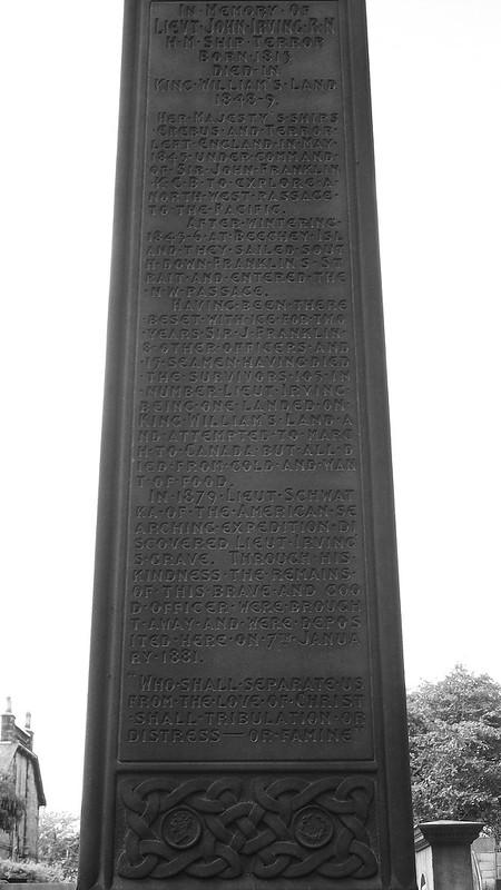 Dean Cemetery 011