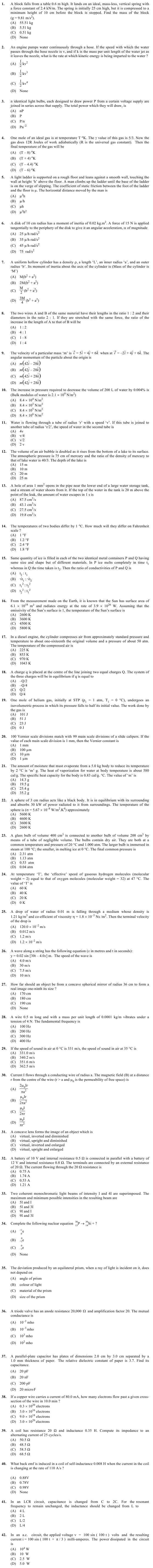 OJEE 2013 Question Paper for PHY/CHEM