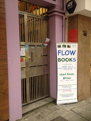 flow books relocated