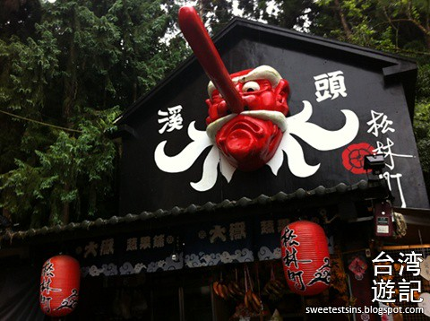 taiwan trip blog taichung xitou monster village fengjia night market (30)