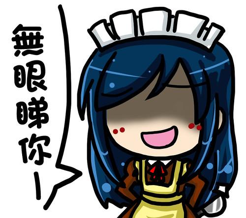 maid_ayase_logo2