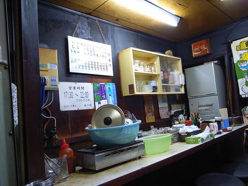20130910喜久福