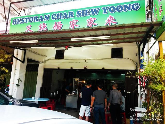 peel road yoong char siew restaurant pudu ulu