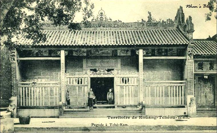 Kouang Tcheou Wan (3)