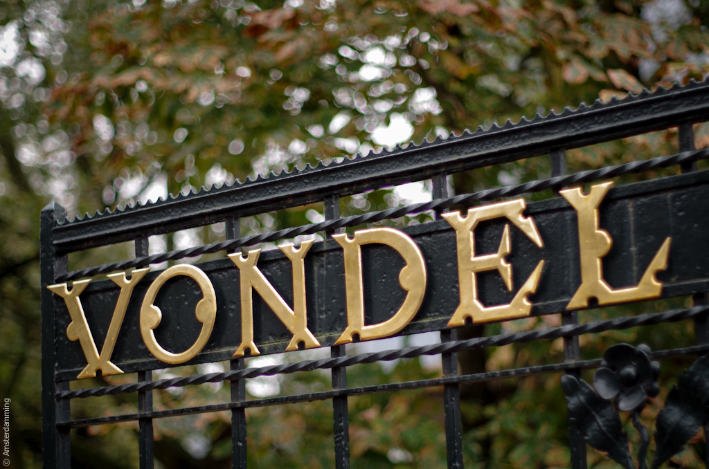 Amsterdam, Vondelpark in November