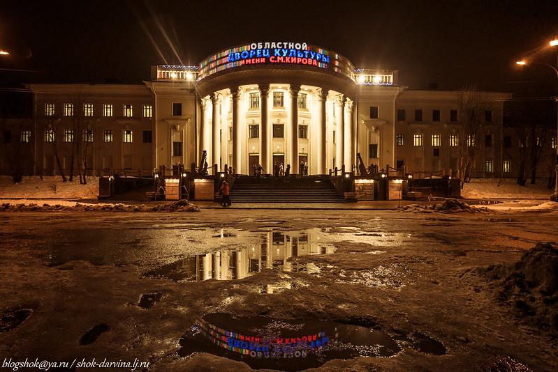 Мурманск-1-11