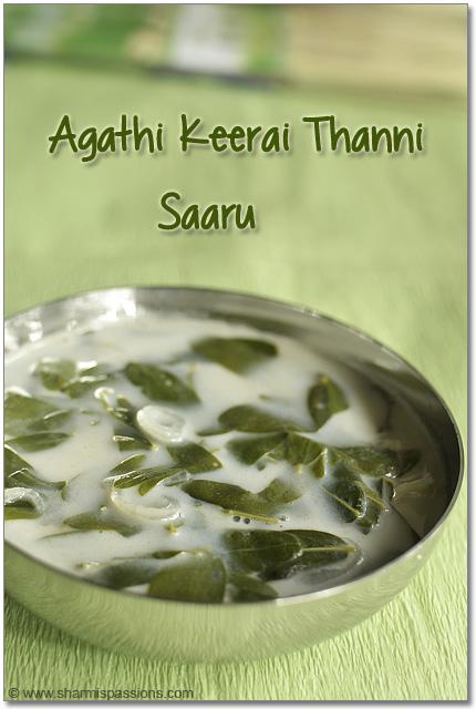 Agathi Keerai Thanni Saaru