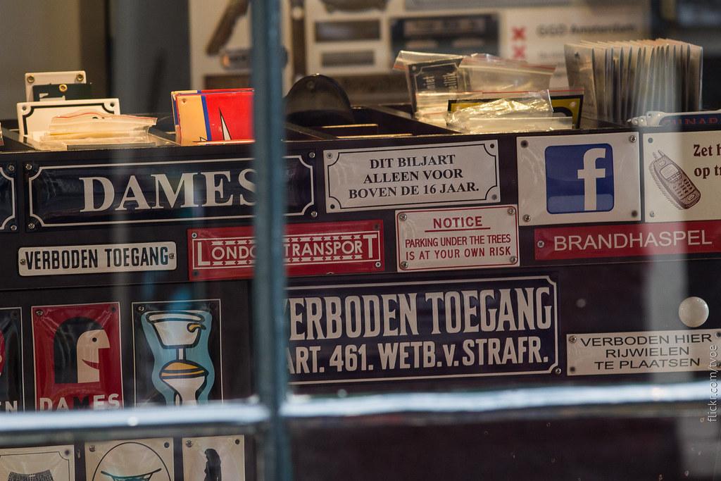 Таблички в Амстердаме
