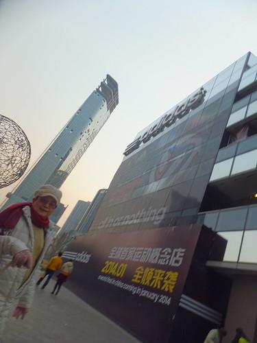 北京海峽兩岸美食文化論壇 113