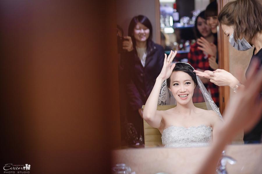 宇能&郁茹 婚禮紀錄_225