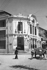 HANOI 1940 - Movie theater - Cinéma TRUNG QUỐC trên Phố Hàng Bạc, nơi ngày nay là rạp Chuông Vàng