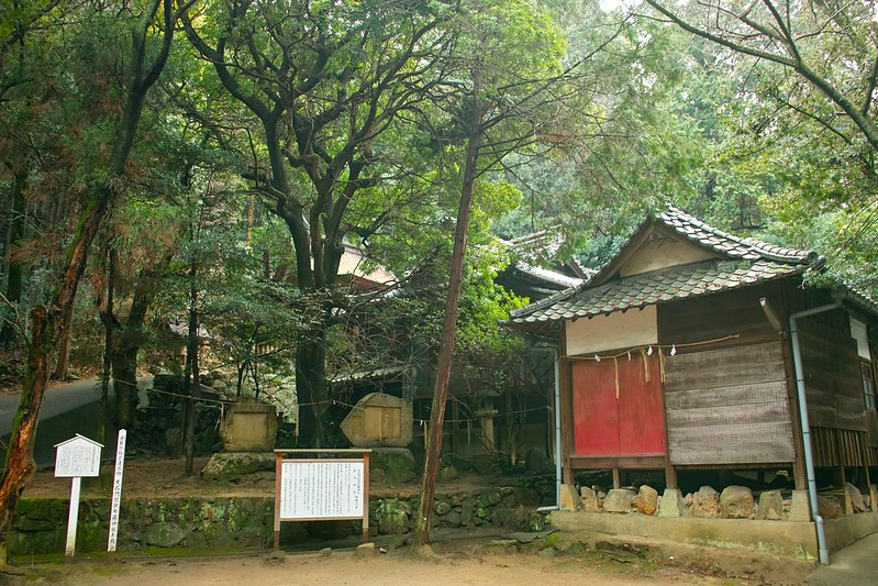 天石門別保布羅神社 #5