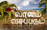 Vaanam Vasapadum 17-05-2015 Episode 47