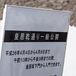 0404_chiyoda-7