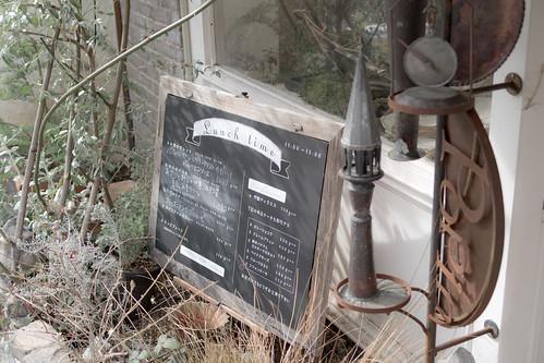 Popincourt cafe