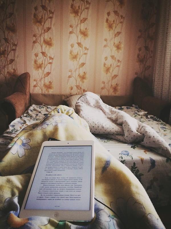 Sunday reading.