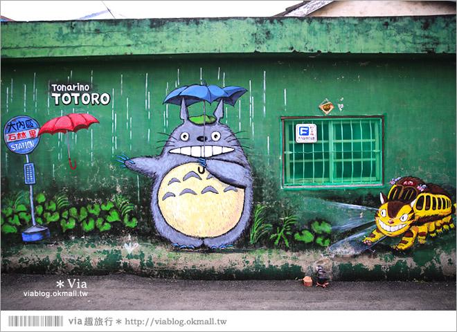 【大內龍貓公車站】台南龍貓公車站彩繪村~來去大內區石林里,陪龍貓等公車去!11