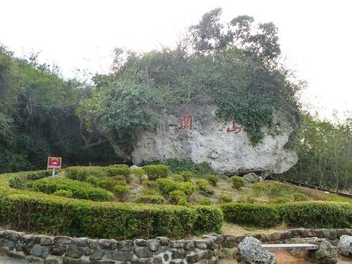 Ta-Hengchun-Ouest-Guanshan-moto (1)