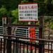 Railway Track Signboard