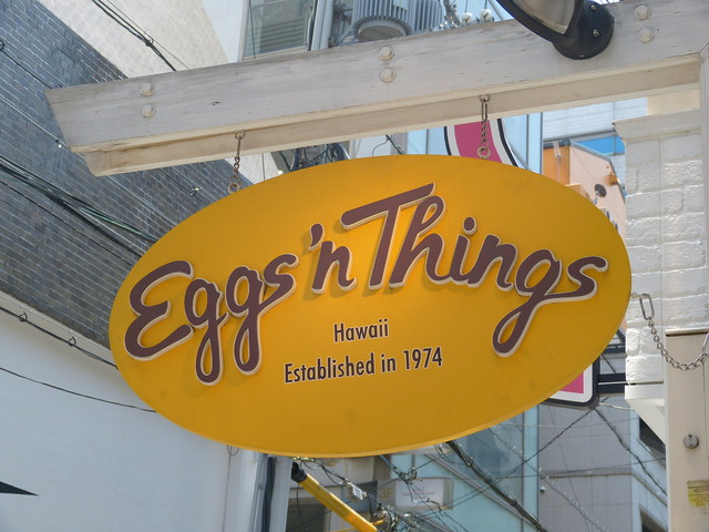 Eggs n'Things
