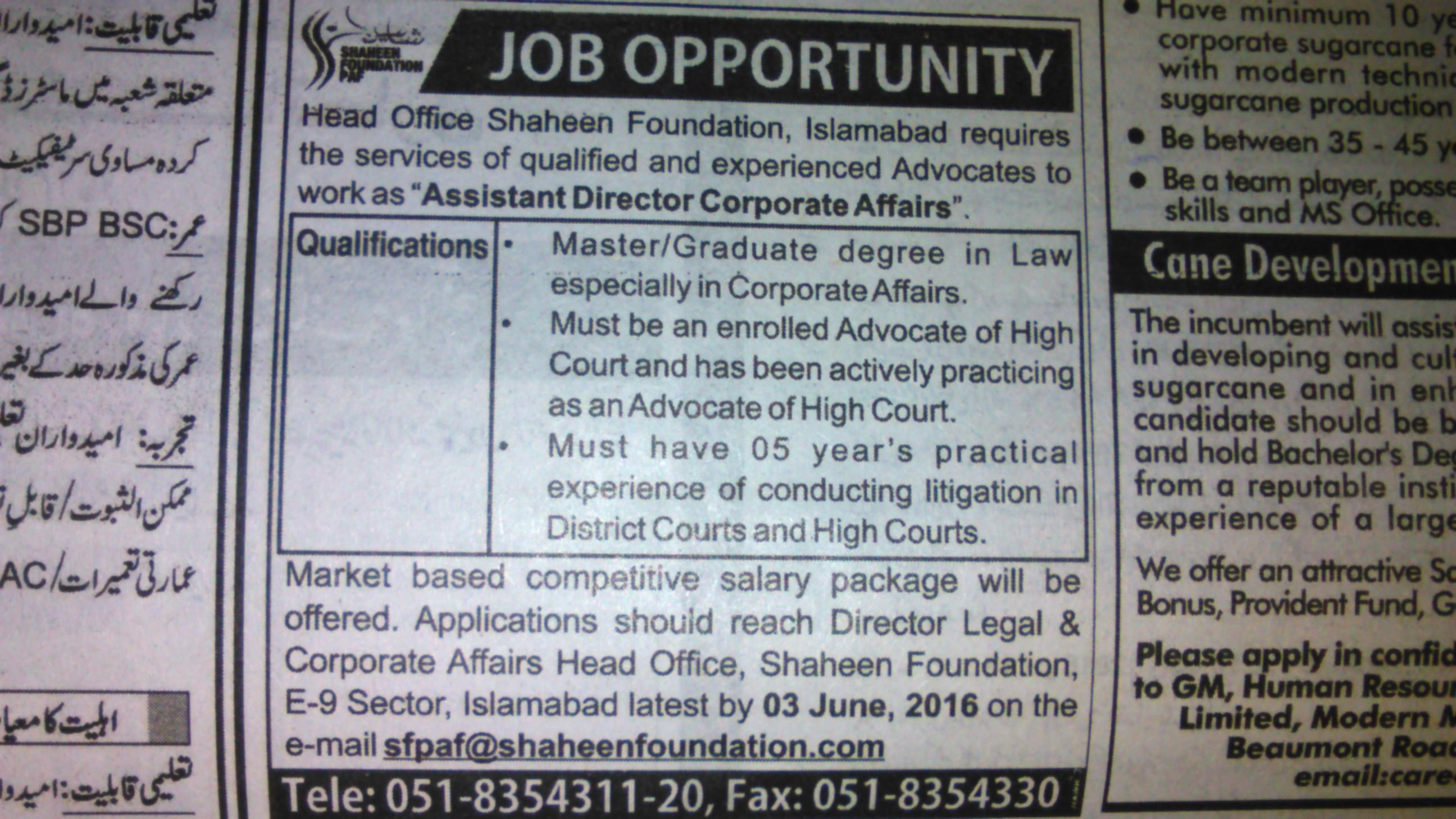 Shaheen Foundation Islamabad Jobs