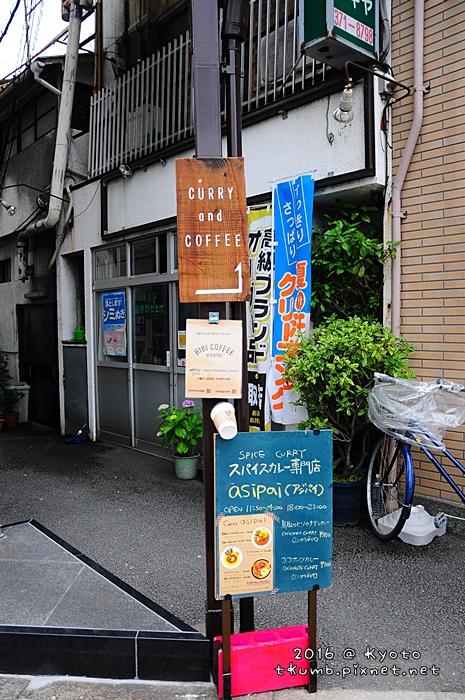2016HIBI COFFEE (1).JPG