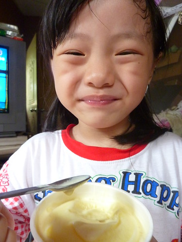 ice cream。新竹的慕里諾義式冰淇淋
