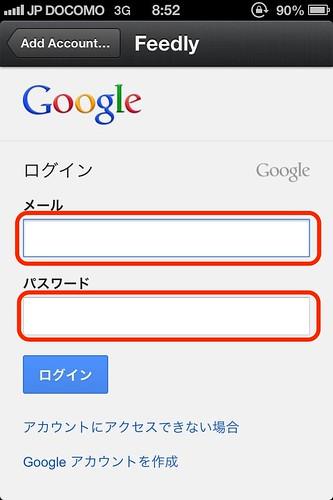 Photo:2013-07-04 22.35 のイメージ (5) By:onetohihi