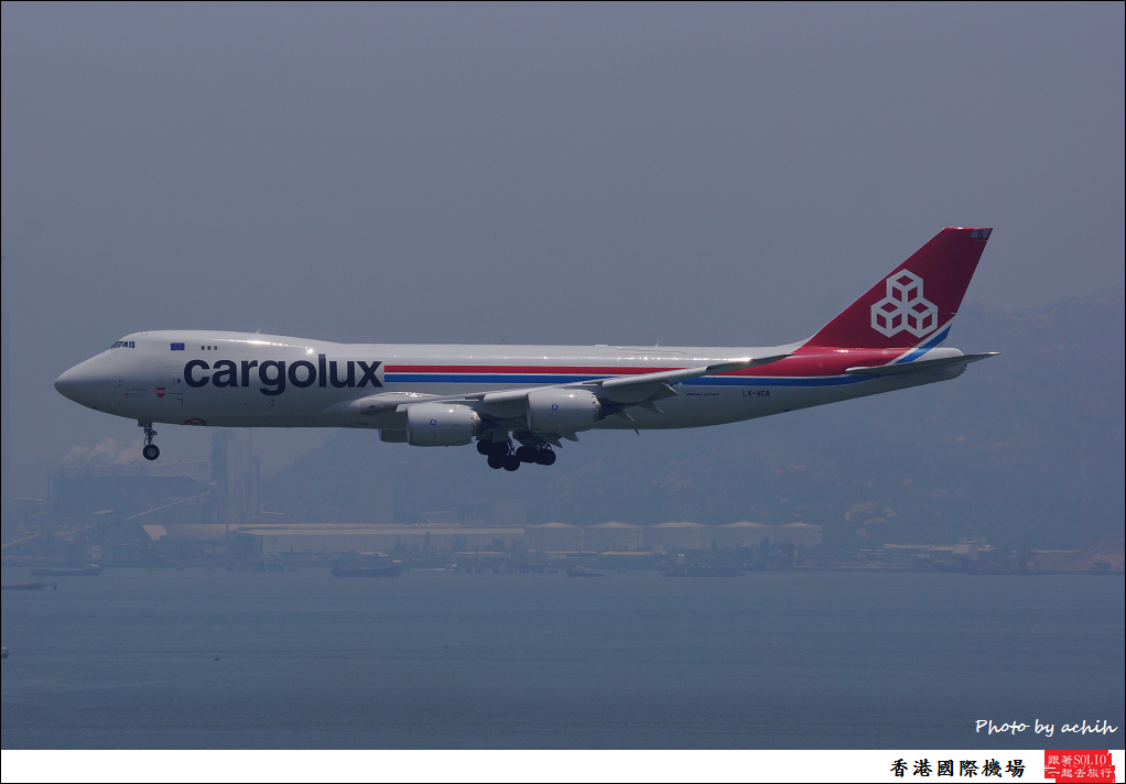 Cargolux LX-VCA-001