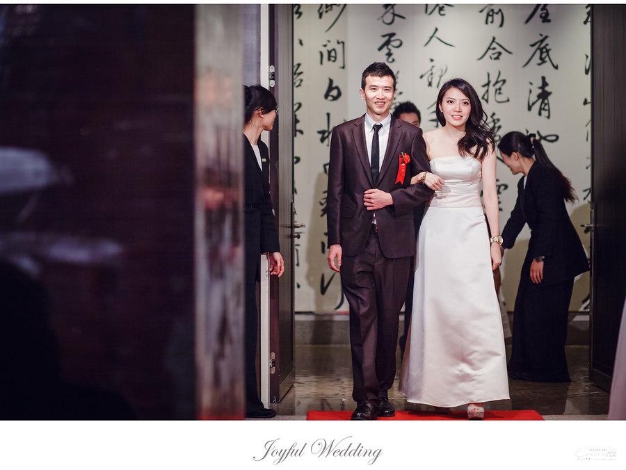 Jessie & Ethan 婚禮記錄 _00104
