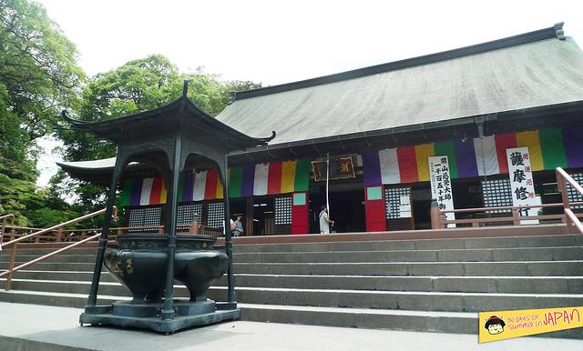 Kawagoe Day Trip 6 - Tobu Koedo Bus Loop - Stop T2