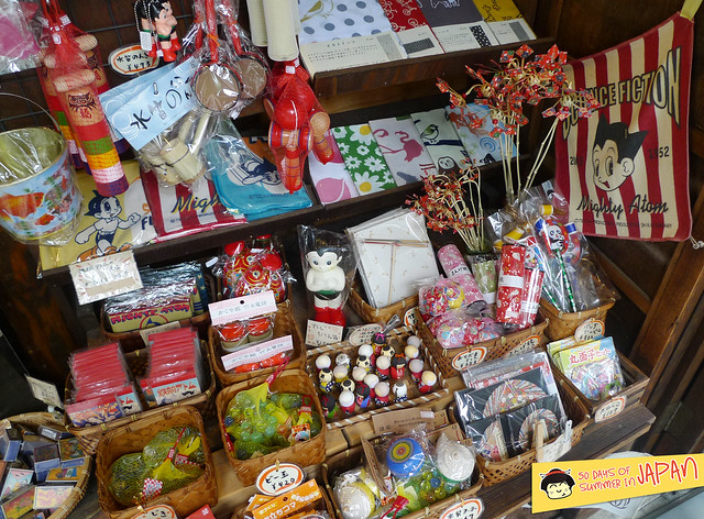 Kawagoe Day Trip - Tobu Koedo Bus Loop - Stop T11 T12 T13 - retro toys and astroboy