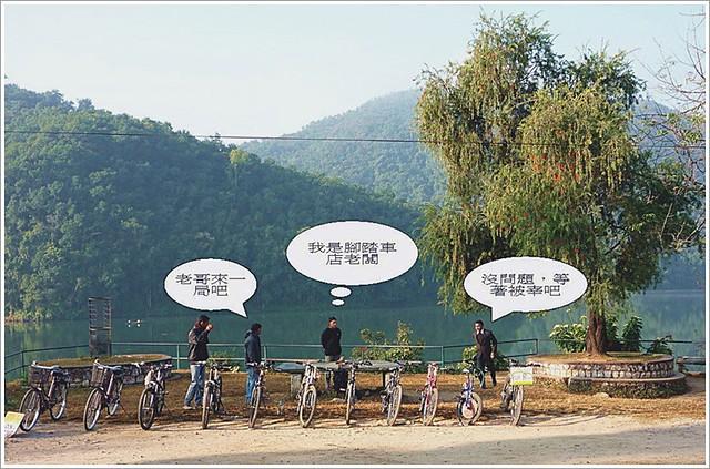 1湖畔悠閒的腳踏車店老闆