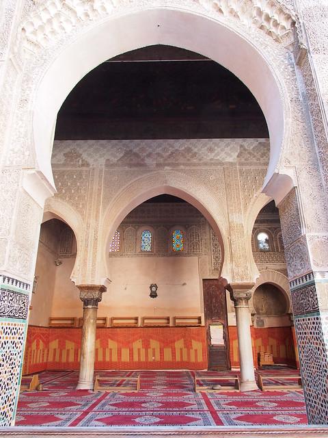 Fez的古蘭經學院