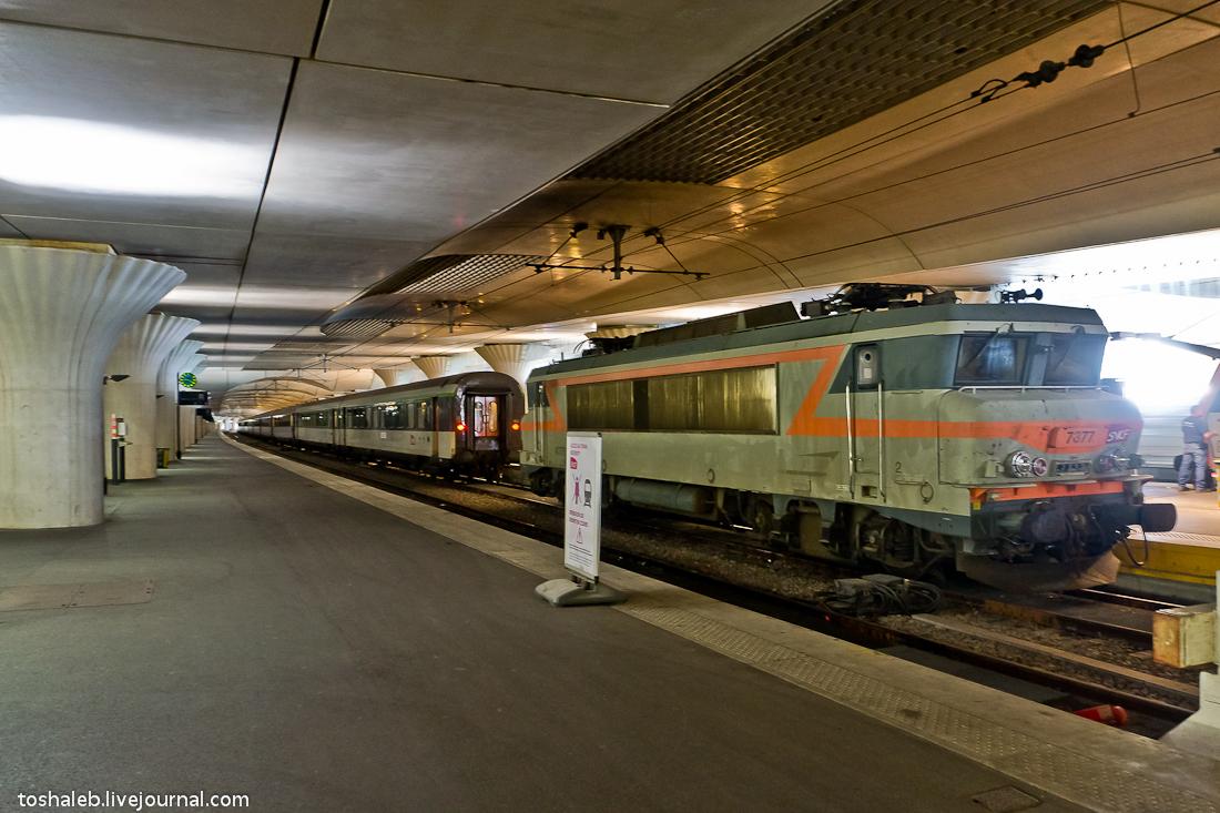 Railway-23