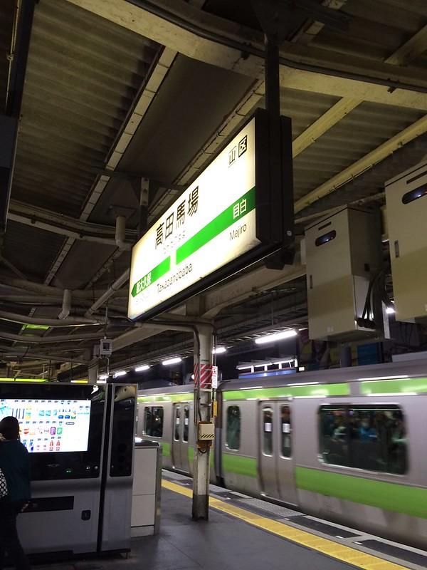 高田馬場 by haruhiko_iyota