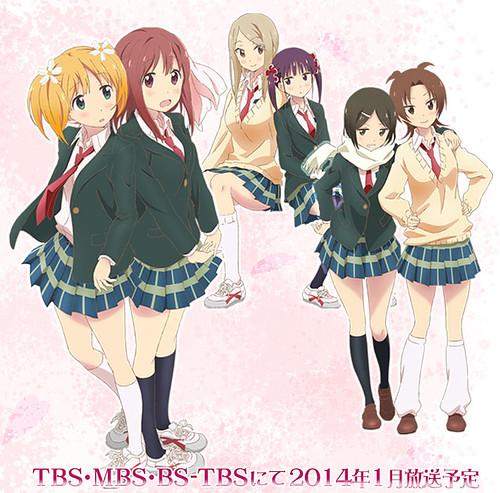 131116 – 百合連載改編電視動畫《桜Trick》(櫻Trick)將在2014年1月幸福開播、主角聲優陣容&首張海報一同出爐!
