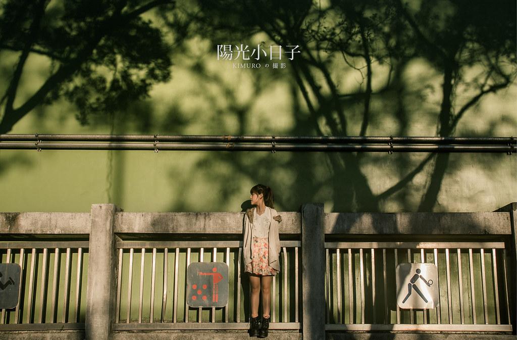 陽光小日子 +
