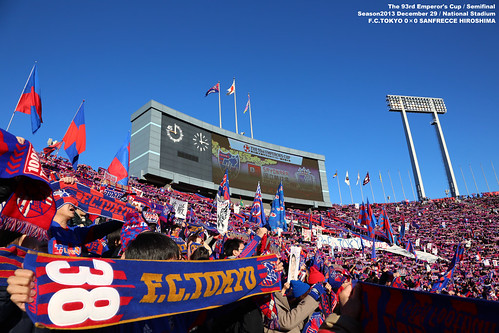 FC東京vs広島 第93回天皇杯全日本サッカー選手権大会 FC東京ゴール裏