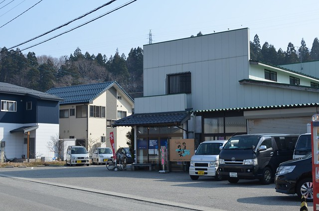 新潟県村上散歩 2014年3月28日