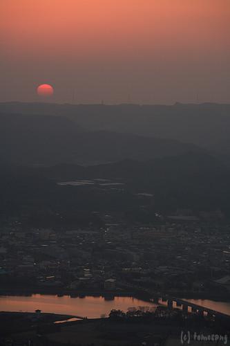 Mt. Kagami