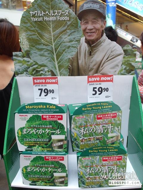 yakult maroyaka kale price