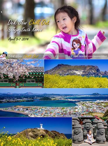 วันหยุดจักรี เมษายน ไปเที่ยวทัวร์เกาหลีใต้ เกาะเจจู 3วัน2คืน ถูกโคตร