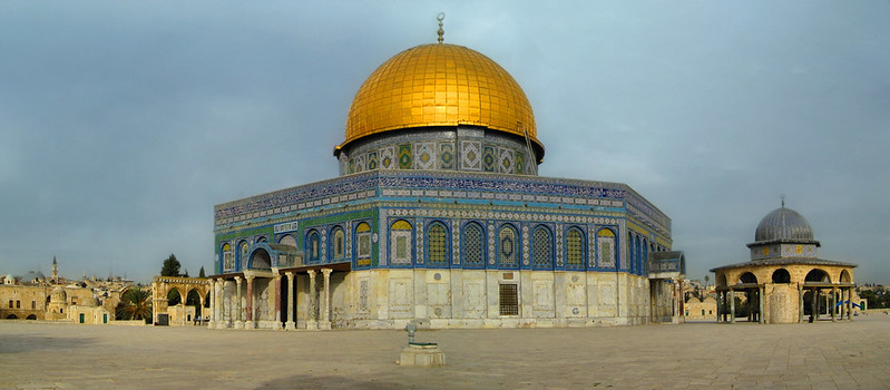 Facade of the Dome of Rock‎