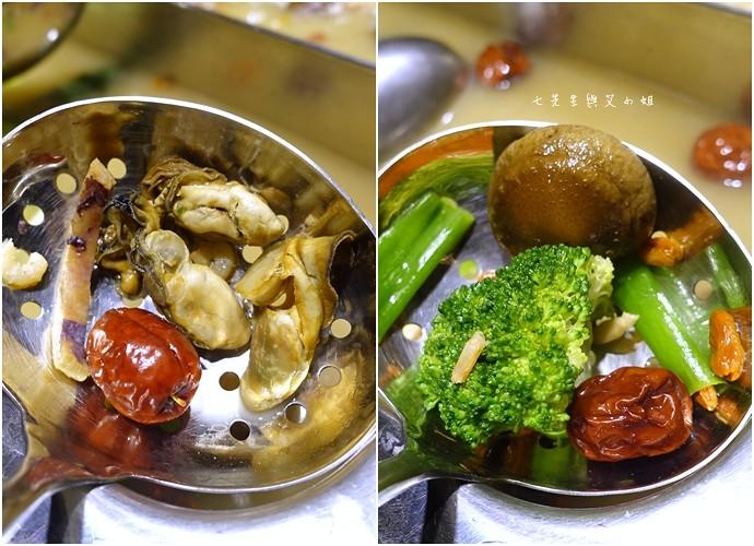 12 北投美食大媽的鍋