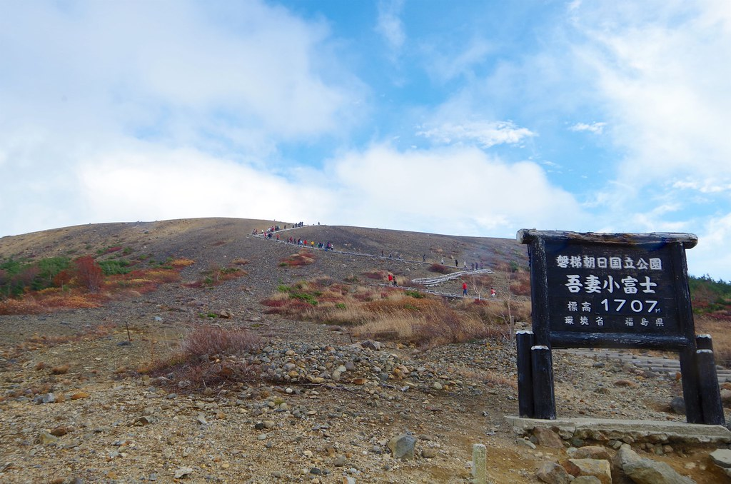 Mt.Issaikyo 029